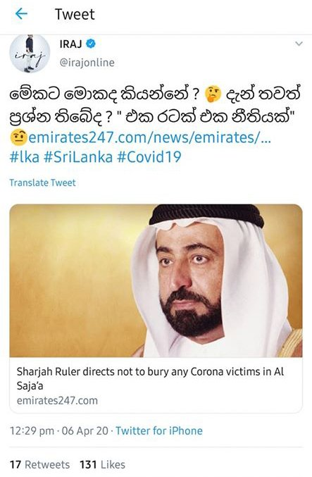 Sinhalese popstar Iraj Weeraratne, shared a false claim on Twitter that the ruler of Sharjah had banned burials in his emirate