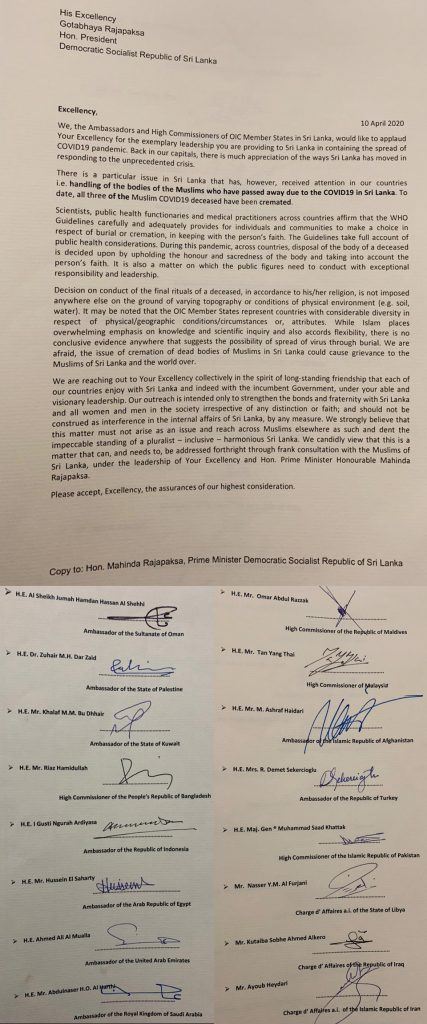 Ambassadors and High Commissioners of OIC Member States in Sri Lanka have written to SL President regarding forced cremation