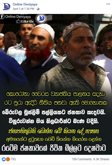 Misleading claim circulates that Muslims ignored COVID-19 curfew at Sri Lankan mosque