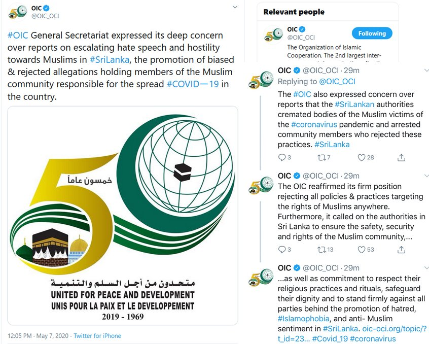 The Organization of Islamic Cooperation expressed concern over reports that the SriLankan authorities cremated bodies of the Muslim victims of the Corona Virus pandemic