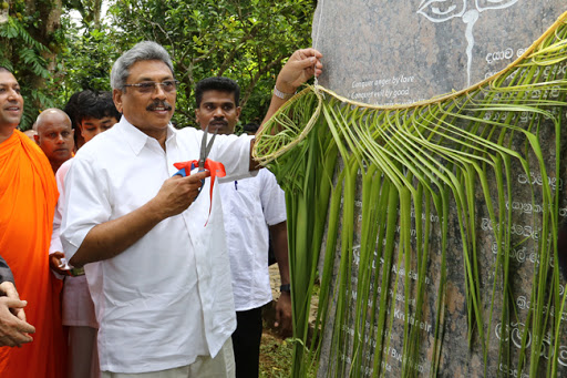 The Buddhist Cultural Centre was opened by President Mahinda Rajapaksa, at its new locations in the city of Colombo, in the Sambuddha Jayanthi Mandira complex. This is also where the BBS headquarters are located